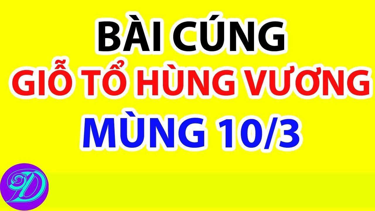 BÀI CÚNG Giỗ Tổ Hùng Vương Mùng 10/3 Chuẩn Nhất (VĂN KHẤN)