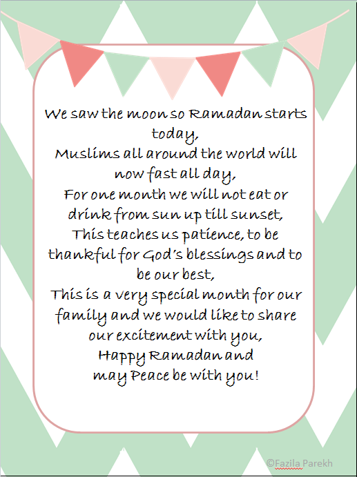 Ramadan Decorations Printables