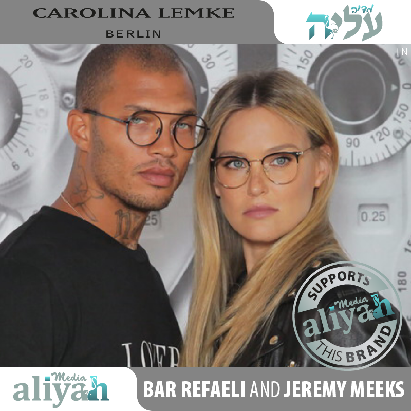 Israeli supermodel, Bar Refaeli, collaborated with Jeremy Meeks, an  American fashion model and a former convicted felon for Carolina Lemke  eyewear new ... c02eab2102