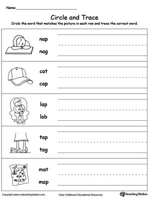 Identify Word And Write Ap Words Word Family Worksheets