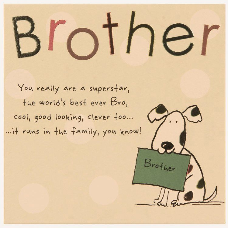 Happy Birthday Brother Wishes Quotes Messages Brother Birthday Quotes Birthday Wishes For Brother Happy Birthday Brother Funny