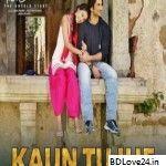 Kaun Tujhe Yun Pyar Karega Mp3 Songs Download In High Quality Kaun Tujhe Yun Pyar Karega Mp3 Songs Download 320kbps Quali Bollywood Music Mp3 Song Album Songs