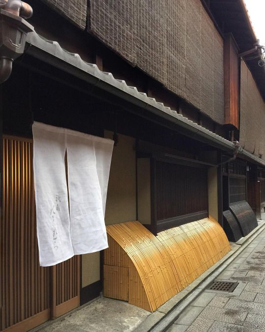 traditional japanese restaurant, gion kyoto.