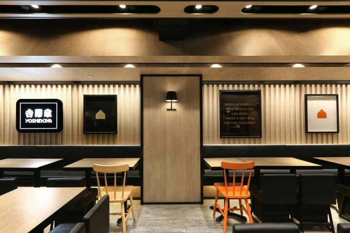 yoshinoya fast food restaurant by as design service hong kong retail design blog - Fast Food Store Design