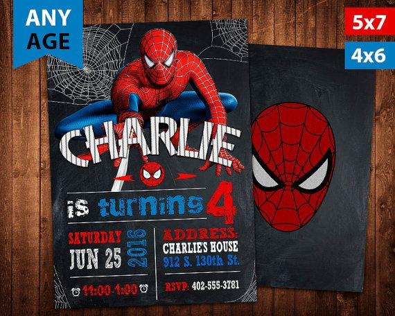 Spiderman Invitation Spiderman Birthday Invitation Printable