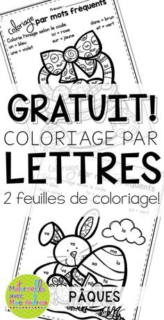 Free FRENCH Easter colour by sight word sheets (Coloriage