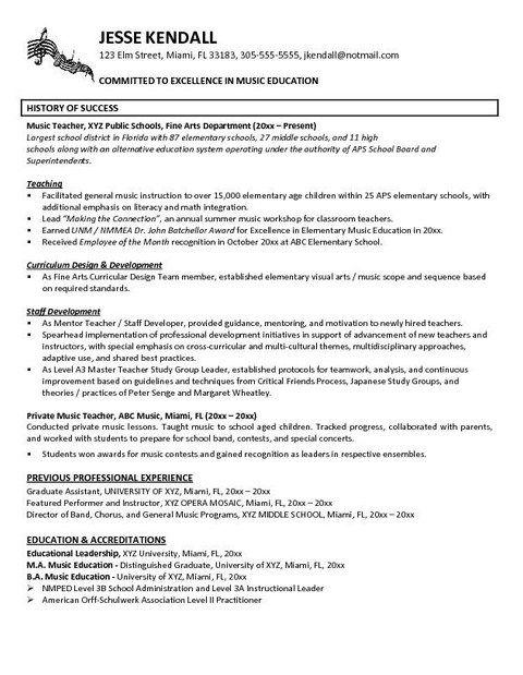 Resume Example Log In Teacher Resume Teaching Resume Private Music Lessons
