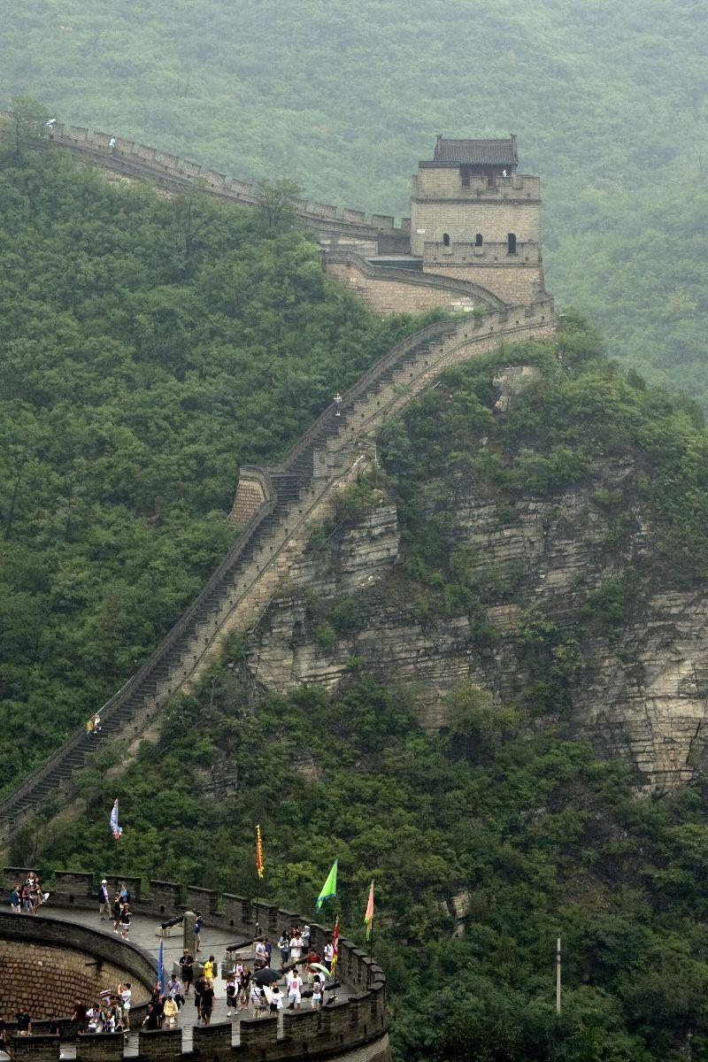 The Great Wall of China (Juyongguan Pass), Beijing