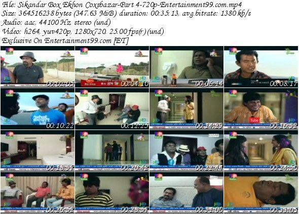 Sikandar Box Ekhon Coxsbazar Part 4 720p Enterta Byte Baseball Cards Box