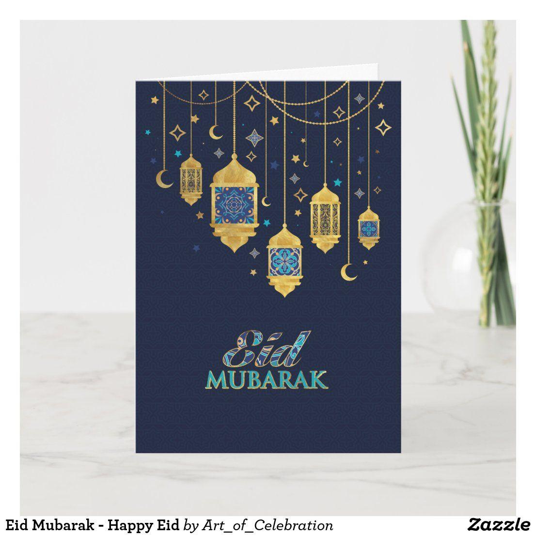 eid mubarak  happy eid card  zazzle in 2020  happy