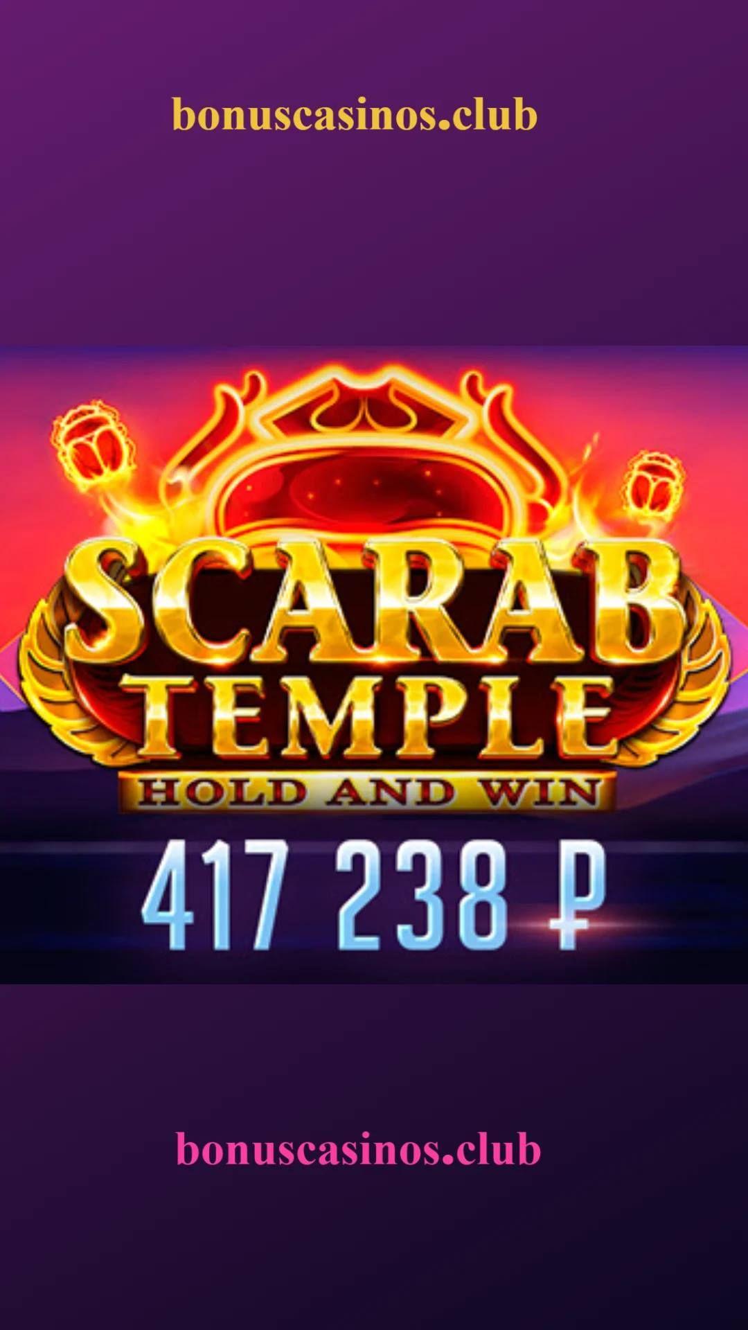 Новые казино на деньги рулетка онлайн бесплатно по скайпу