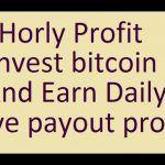 bitcoin obține qr)