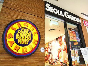 Indouniqueholiday 9 Korean Restaurant That Must Be Visited In Jakarta Tourism Restaurant Indonesia