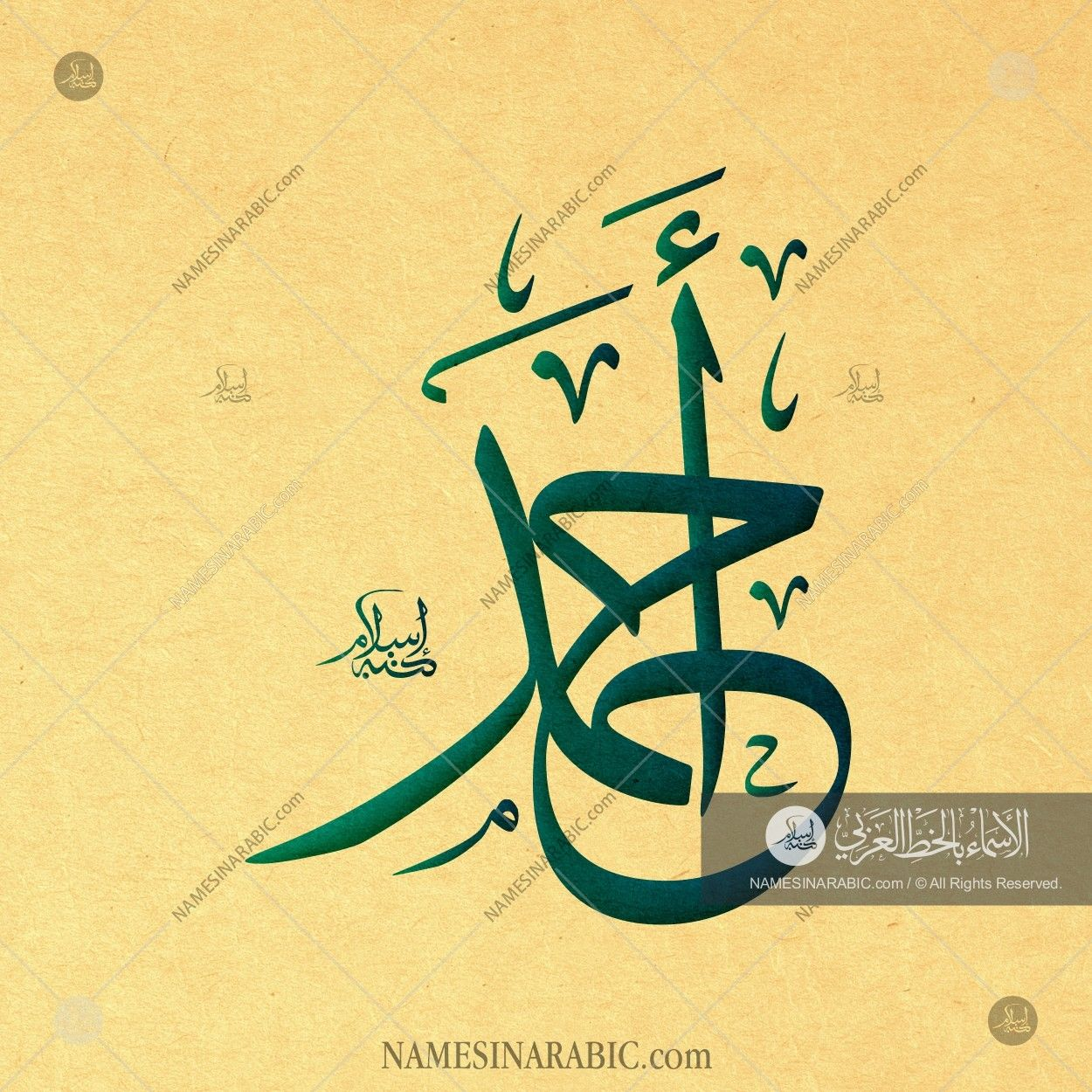 Ahmad Name In Arabic Calligraphy Calligraphy Name Arabic Calligraphy Art Islamic Calligraphy