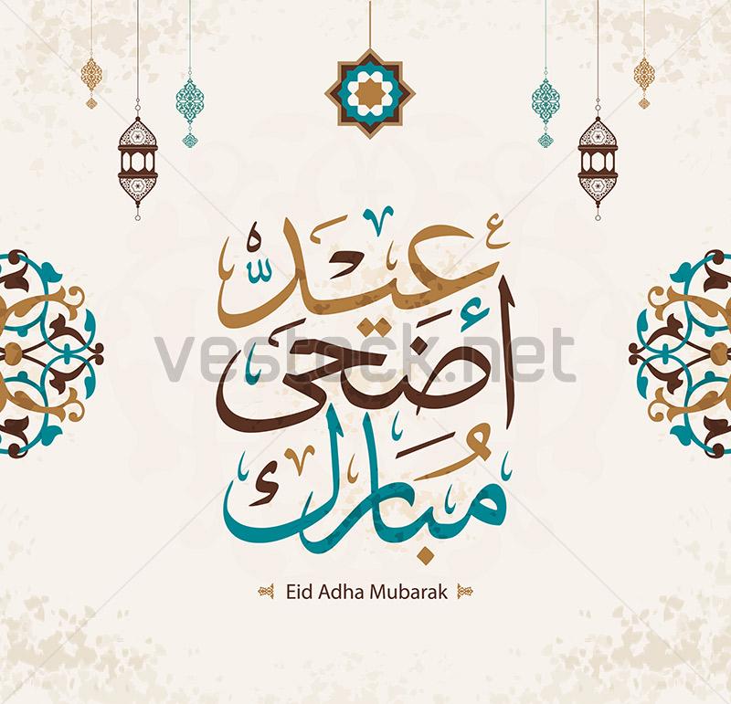 Vector Of Arabic Calligraphy Text Of Eid Al Adha Mubarak For The Celebration Of Muslim Community Celebration Vesto Eid Al Adha Adha Mubarak Happy Eid Al Adha