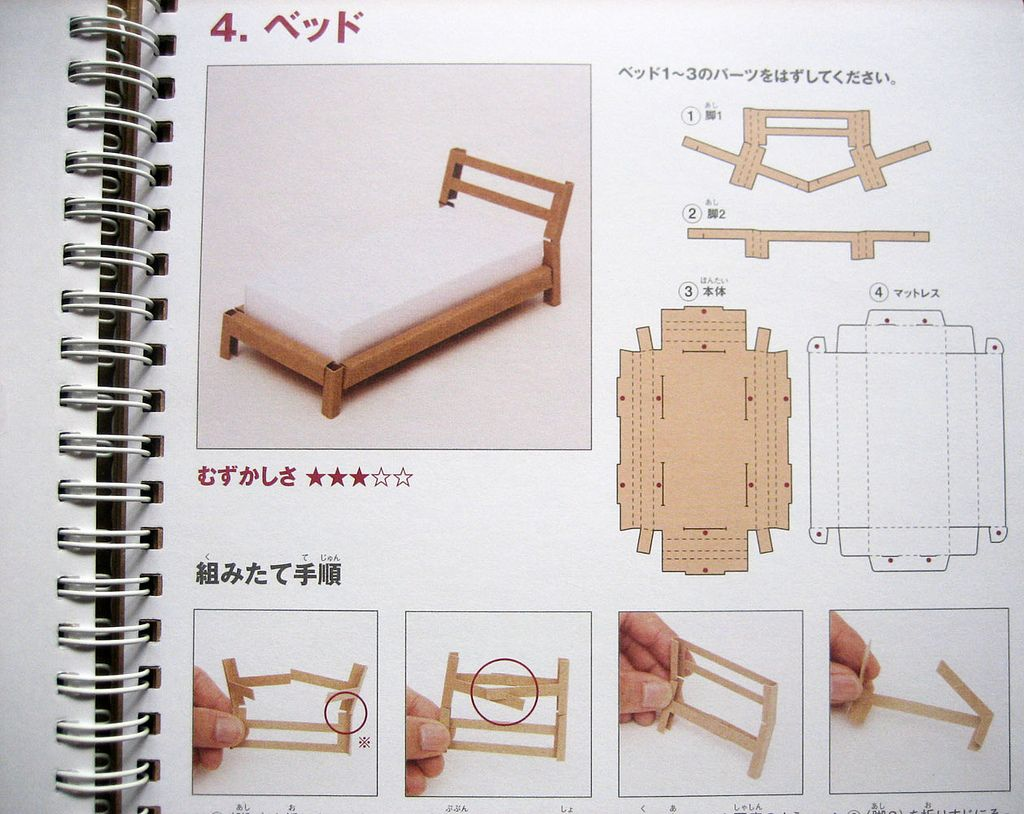 Cardboard furniture techniques how to achieve strength growing up - Muji Book Of Fold Up Cardboard Furniture By Feltcafe