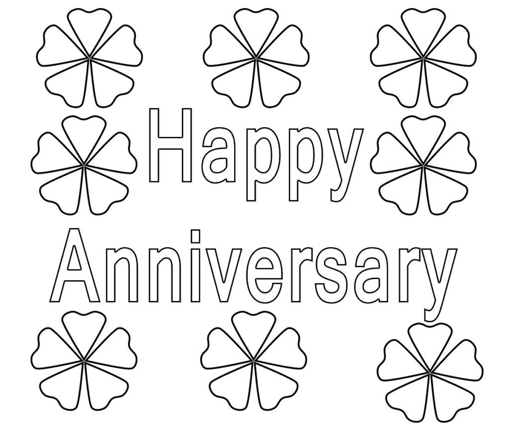 Happy Anniversary Coloring Pages Free Happy Anniversary Happy Birthday Coloring Pages Birthday Coloring Pages