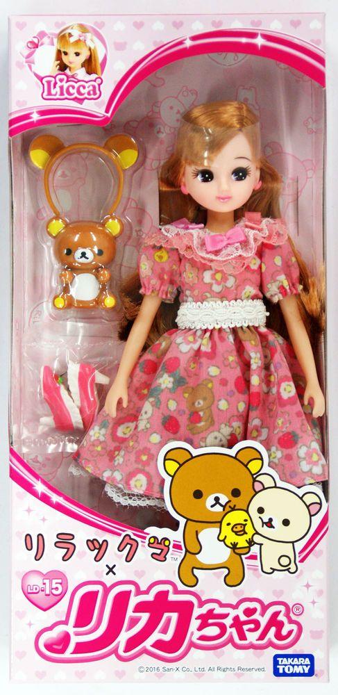 4e93872a6 Item Takara Tomy Licca Doll LD-15 Rilakkuma Dress Set. Licca Doll, Dress,  Under wear, Earrings, Rilakkuma doll, Shoes. Check our other Licca DollHERE.