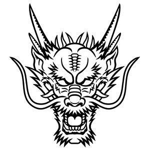 Chinese Dragon Face Coloring Pages иллюстрация с драконом татуировки на голове рисунки драконов