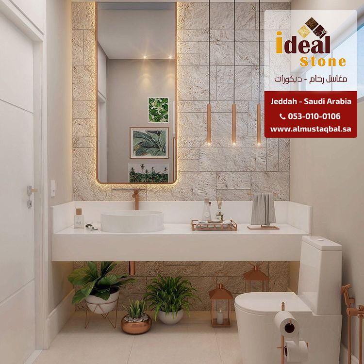 مصنع ايديال استون مغاسل رخام طبيعي وصناعي تفصيل حسب الطلب مغاسل رخام حديثة مغاسل رخام جدة خبرة اكث Bathroom Interior Modern Bathroom Bathroom Interior Design