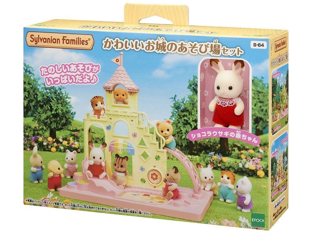 Jp Sylvanian Families Calico Critters S 50 Forest Kindergarten Set Plaza Japan Forest Nursery Sylvanian Families Nursery