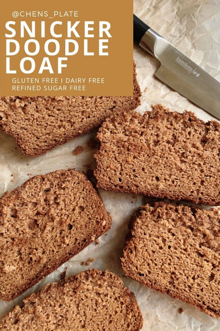 Gluten free snickerdoodle loaf fall bread recipes