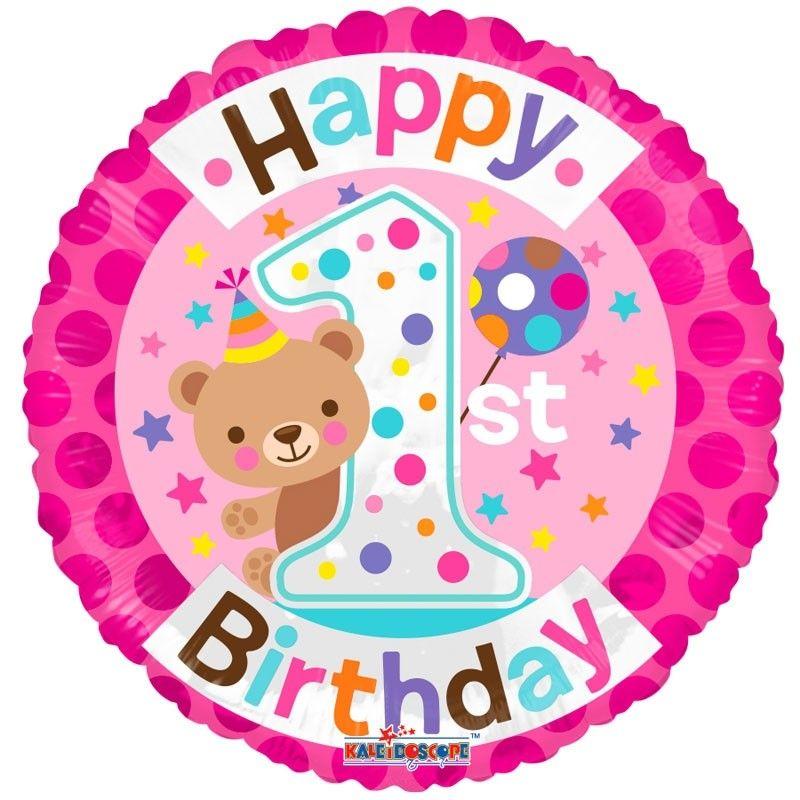 Pink Happy 1st Birthday Teddy Foil Balloon 18