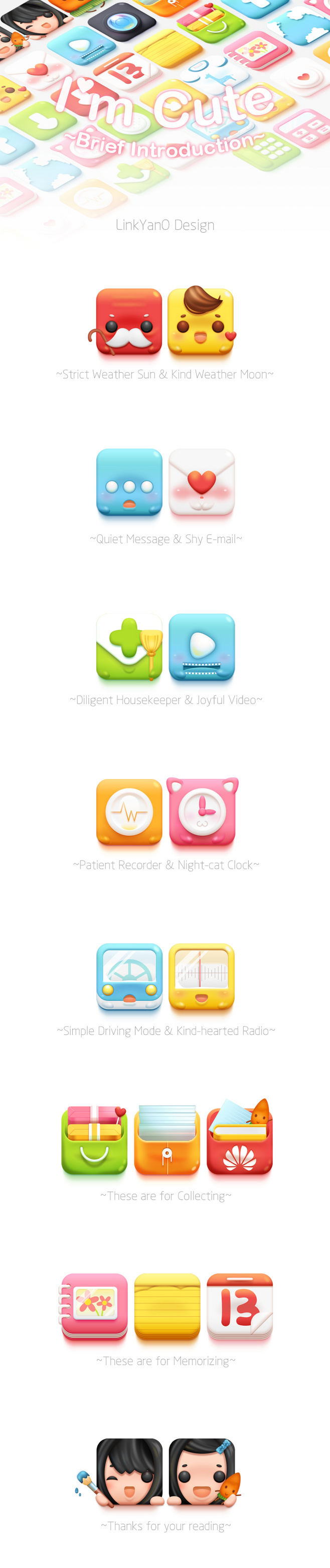App Icons App icon design, App icon, Kids app design