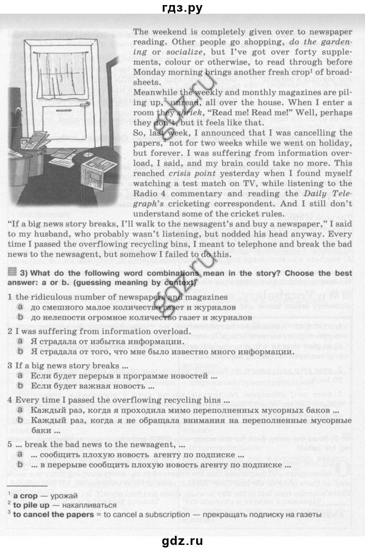 Скачать историю 9 класс данилов pdf