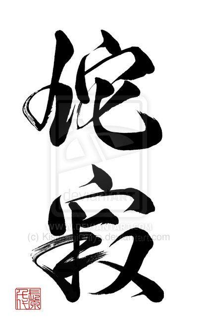 tatuajes wabi sabi