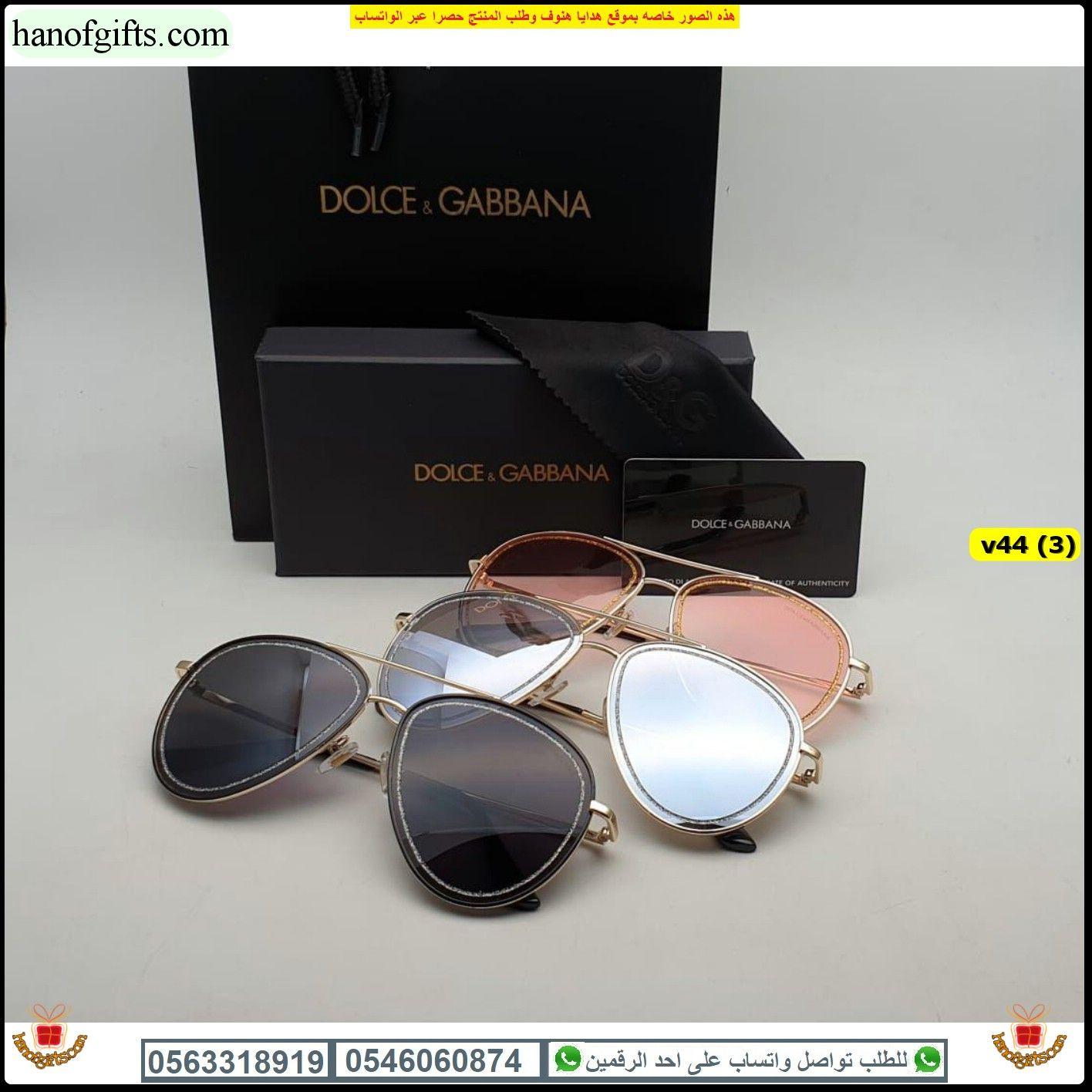 Cat Eye Sunglasses Eye Sunglasses Glasses