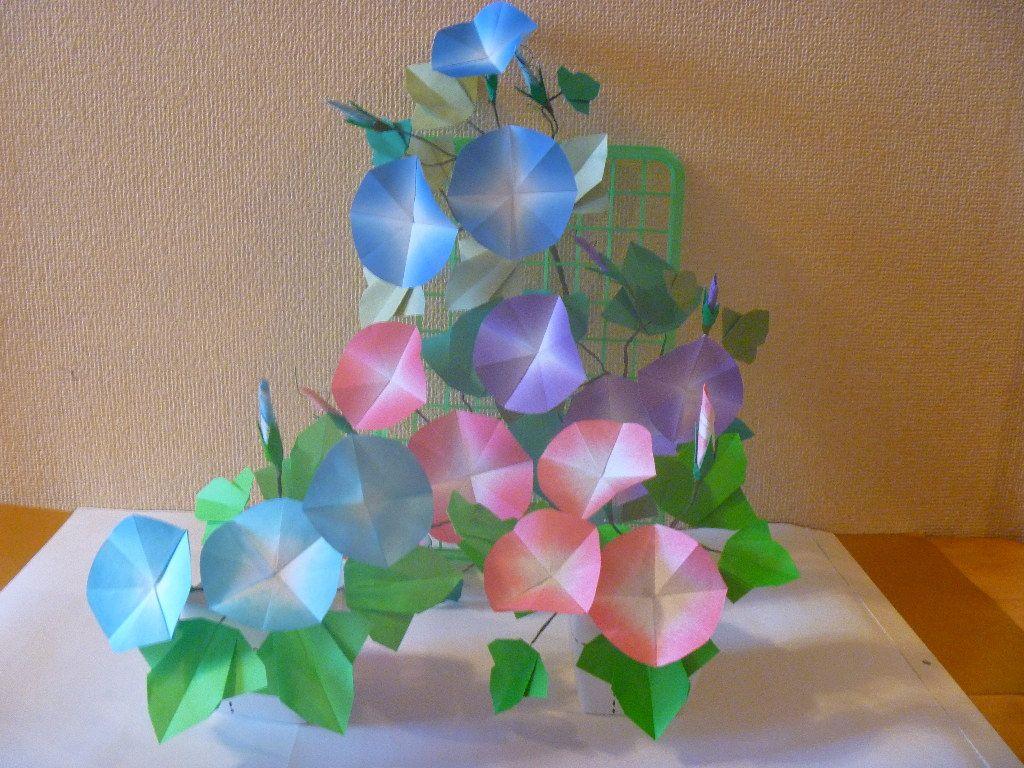 夏らしい♪朝顔   Flowers - Paper   Origami Flowers, Origami ... - photo#45