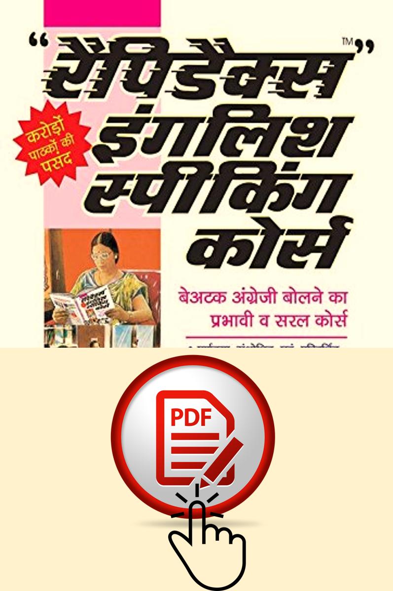 english speaking books free download pdf