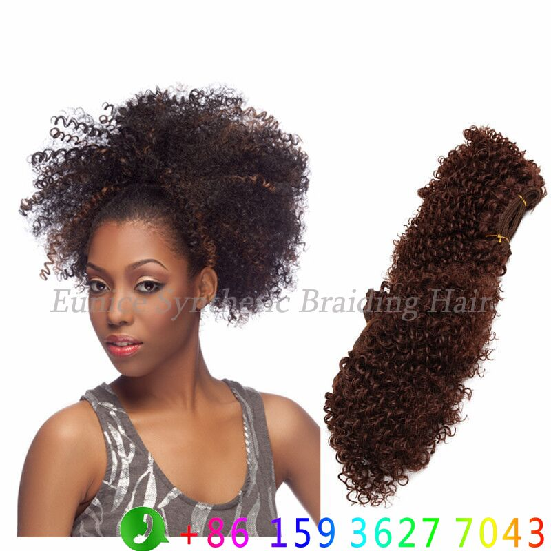 Eunice short jerry curl synthetic hair extensions 8inch