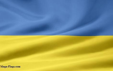 Ukraina (Ukraine)