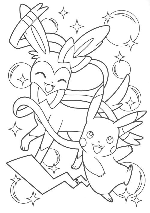 Pokescans Pokemon Coloring Pages Pokemon Coloring Pikachu Coloring Page