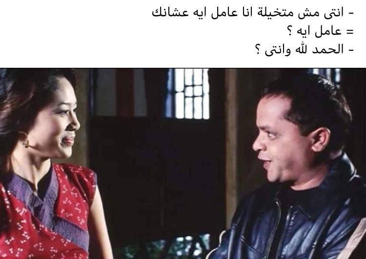 Funny School Memes Arabic Funny Funny Jokes