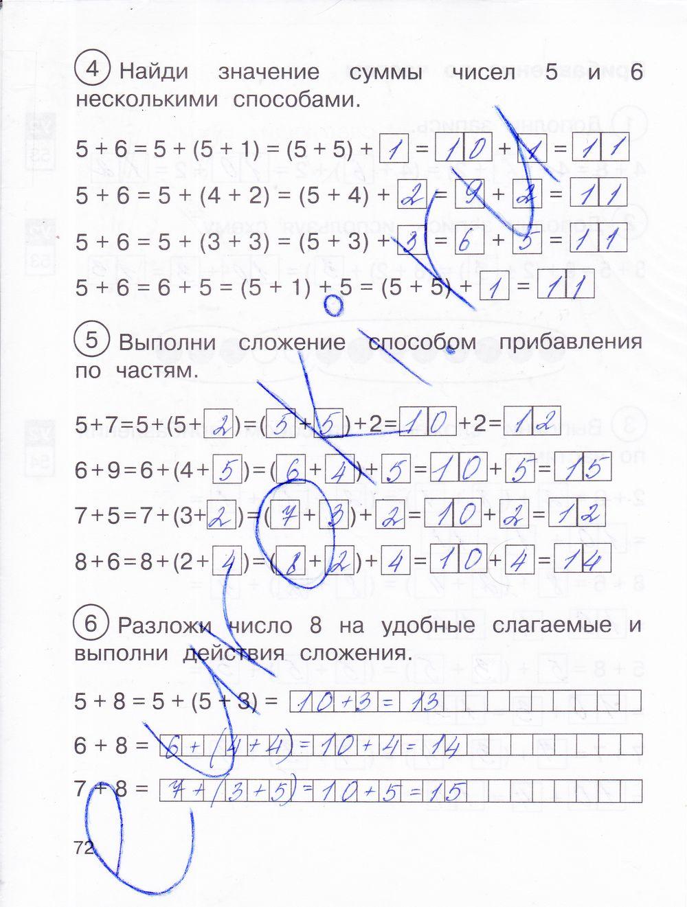 Алгебра 8 класс мордкович прфю уровень решение   saddsiva   pinterest.