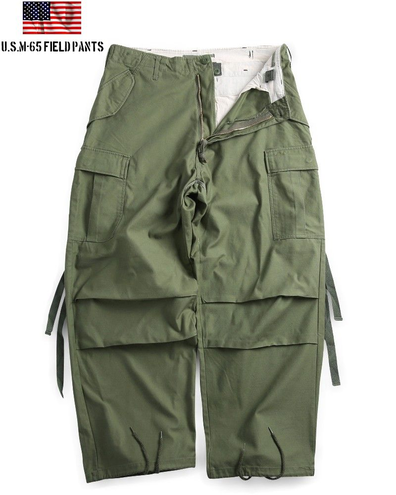 3a7e8e2ddf8 Military select shop WIP  New U.S. M-65 field cargo pants olive M-65 army  bread