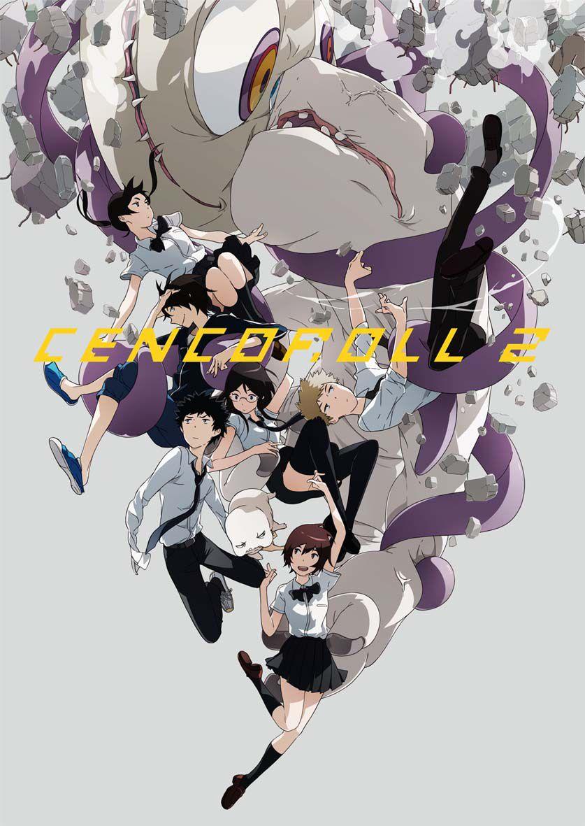 Cencoroll 2 Film's 1st Trailer Reveals Summer Release