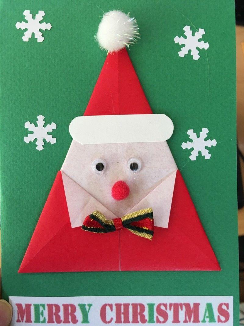 유치원 어린이집 크리스마스 카드 만들기 초간단 산타접기 네이버 블로그 크리스마스 카드 크리스마스 카드 만들기 Diy 크리스마스 카드