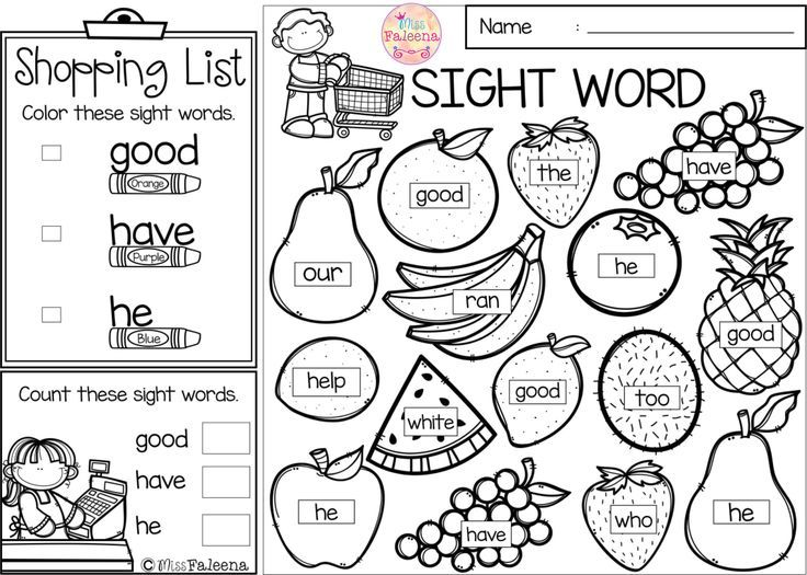 Free Sight Word Shop is perfect for Preschool