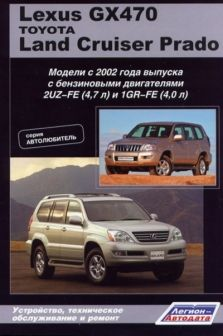 you can download auto repair manuals service manuals workshop rh pinterest com 2005 lexus gx470 owners manual lexus gx470 repair manual pdf