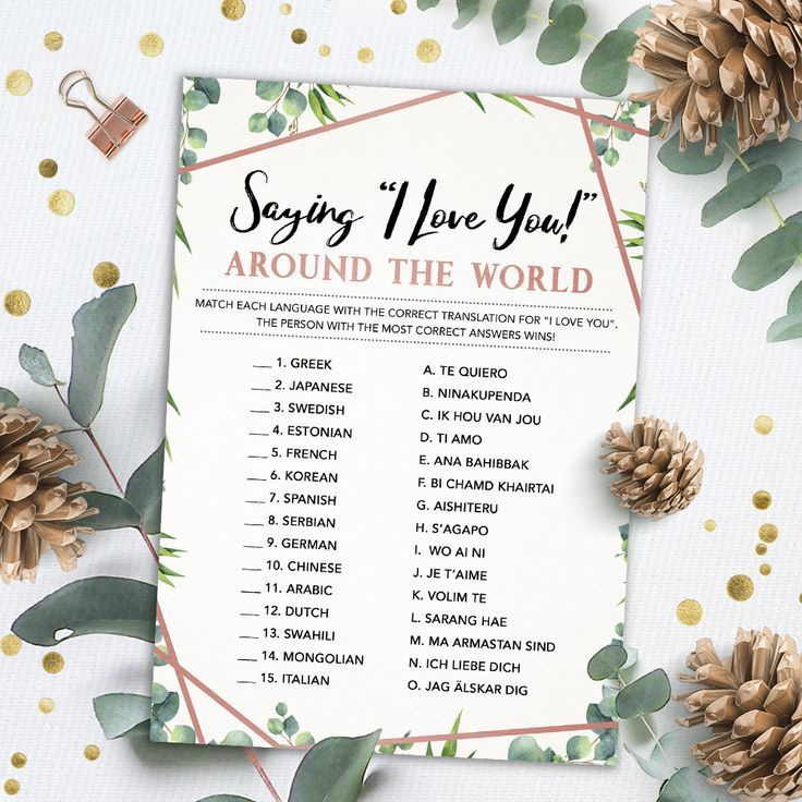 Travel Themed Bridal Shower Game, Saying I Love You Around