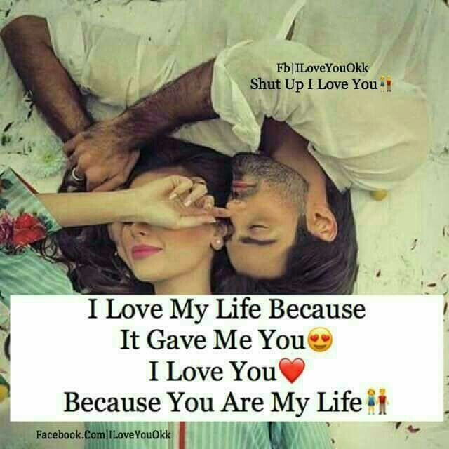 Pin By Humera On ϲoyrℓyeѕ գyotyeѕ Sweet Relationship Quotes Romantic Love Quotes Love Quotes