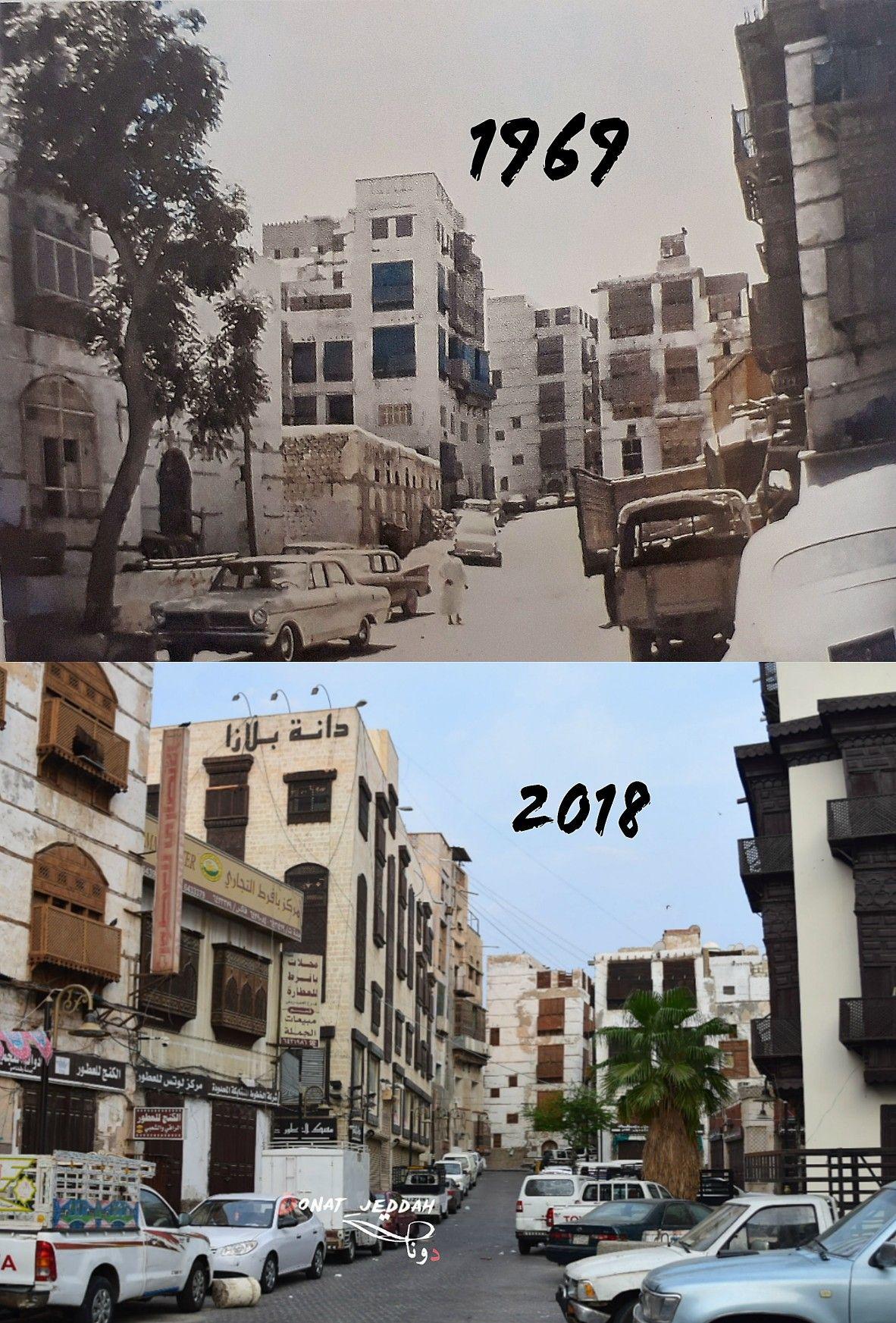 برحة العيدروس في حارة اليمن Jeddah Saudi Arabia Jeddah Islamic Heritage