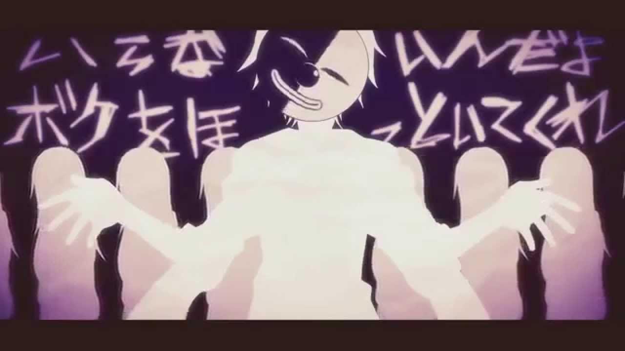 【歌ってみた】アンデッドエネミー【kuma☆】