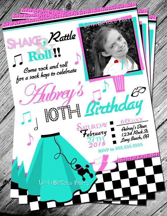 10th Birthday Sock Hop Invitation Any Birthday 50s Theme DIY