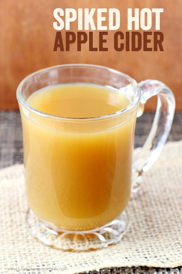 Spiked Hot Apple Cider | A Night Owl Blog
