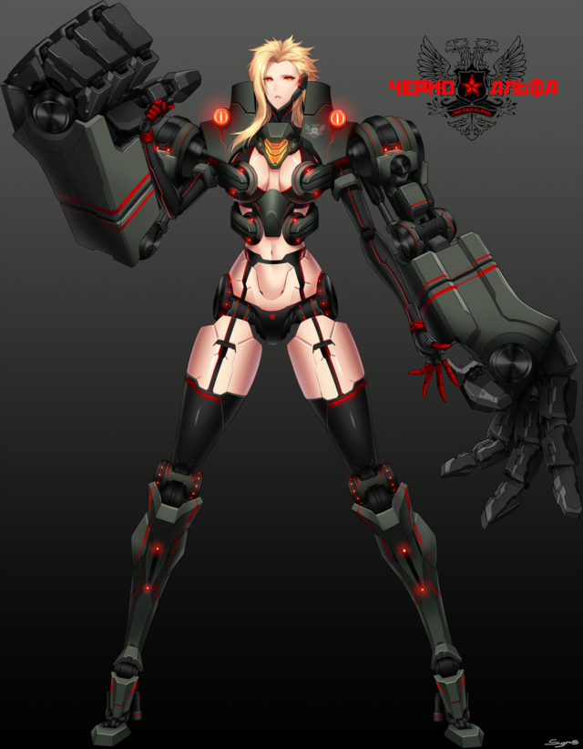Pacific Rim Jaegirl Cherno Alpha by JaegirlsDeviant438 on ... Pacific Rim Cherno Alpha Anime